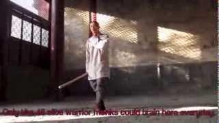 少林棍 Shaolin Staff