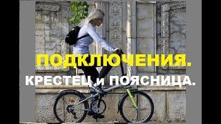 Симптомы подключения к крестцу и пояснице. Алена Дмитриева.