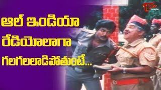 ఆలిండియా రేడియో లాగ గలగల లాడిపోతుంటే…| Telugu Movie Comedy Scenes Back to Back | TeluguOne