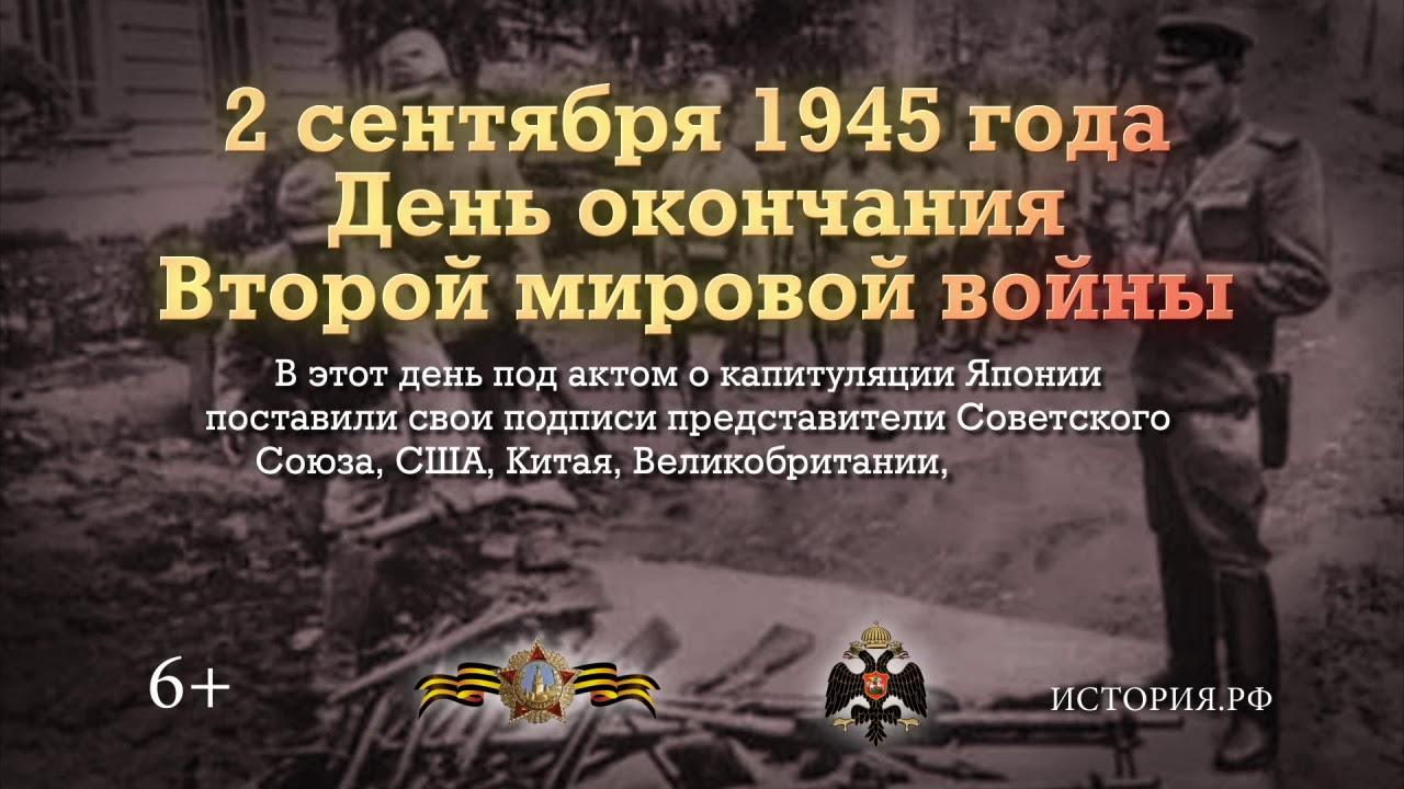 Сочельник, картинки ко дню окончания второй мировой войны