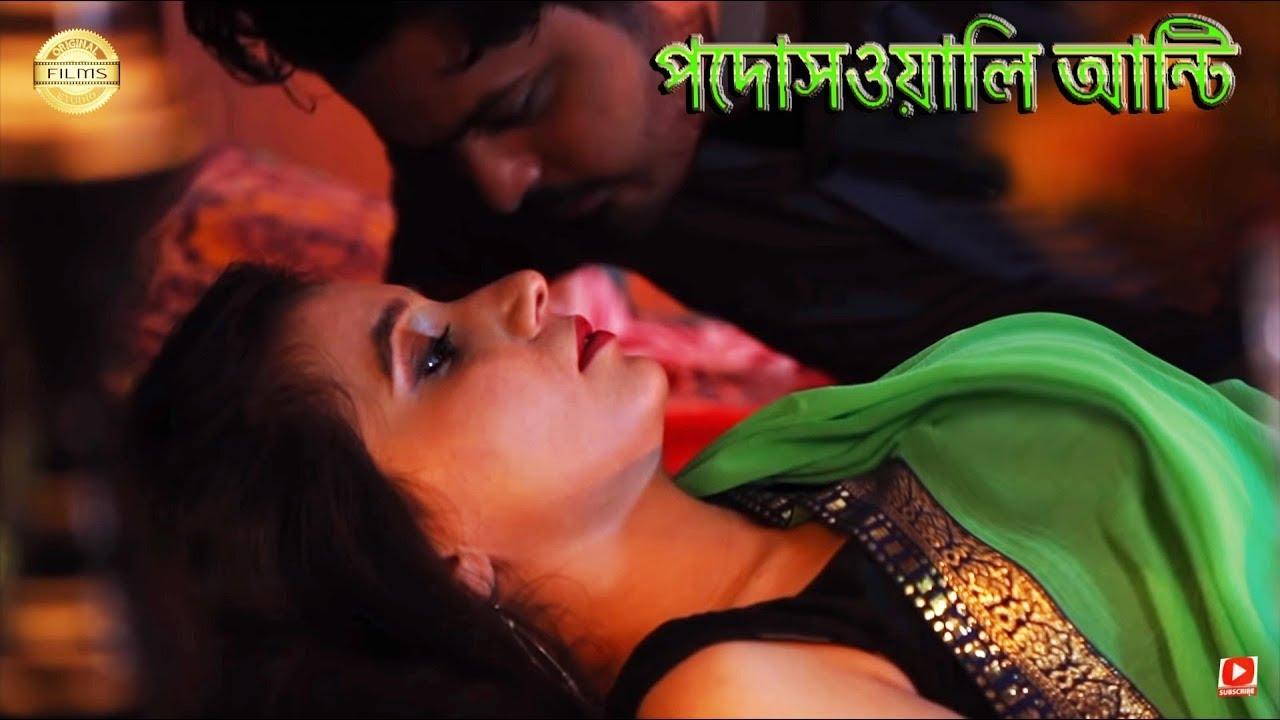 Download Padoswali Aunty   পদোসওয়ালি আন্টি   Khoobsurat Padosan   Bengali Crime Story   India Alert Bangla