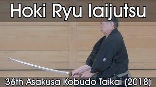 Hoki Ryu Iaijutsu - 36th Asakusa Kobudo Taikai (2018)