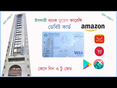 Islami Bank (IBBL) Dual Currency Platinum Debit Card :: Features U0026 Charges