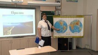 Урок географии с применением ЭФУ