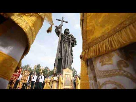 Moscú recuerda la Rus de Kiev