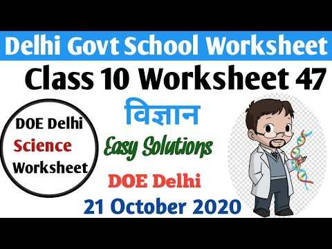 Class 10 Science Worksheet 47 Hindi Medium | Worksheet 47 Class 10 Science | Vigyan 21 October 2020