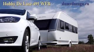 Дом на колесах с повышенной проходимостью и отдельной туалетной комнатой. Hobby De Luxe 495 WFB