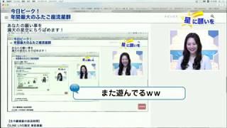 【鈴木里奈】りなっち無限増殖 穂川果音 検索動画 28