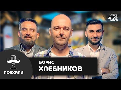 """Борис Хлебников - почему сериал """"Шторм"""" не покажут по TV и когда выйдет 2-й сезон """"Обычной женщины"""""""