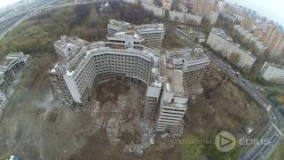 Снос ХЗБ. Видео с дрона. 31.10.2018