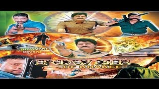 Power Of Khakee - Full Movie