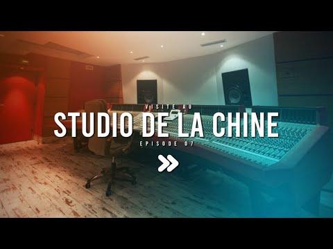 Le Studio de la Chine