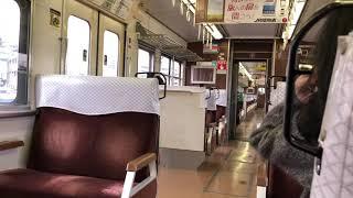 【抵抗制御】117系0番台オカE-04編成(快速サンライナー・急停車あり)走行音 / JR-117 sound