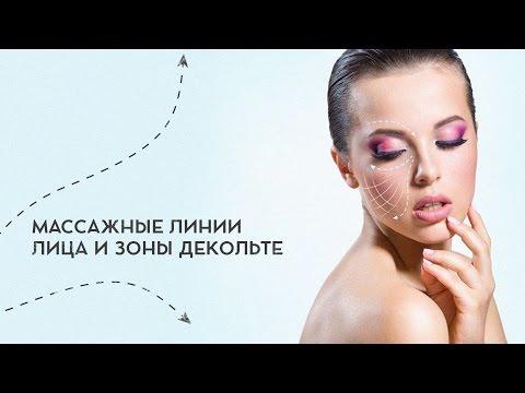 Дарья Орлова. Массажные линии лица и зоны декольте