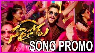 Sarainodu / Sarrainodu Movie Song Promo - Allu Arjun, Rakul Preet Singh, Anjali