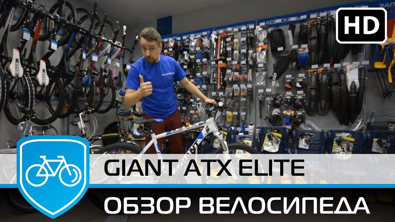 Велосипед giant rincon купить по лучшей цене ☑ на сайте технопортал.