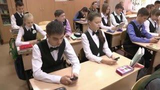 Фрагмент урока русского языка с применением интерактивной системы опроса
