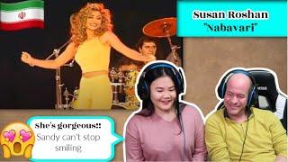 SUSAN ROSHAN - NABAVARI   سوزا…
