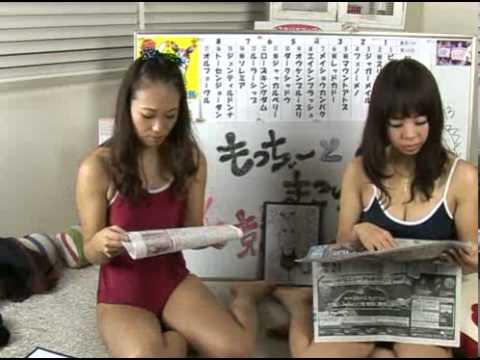 シャテンTV 130119【水着】競馬deナイト【競馬】posted by kampitaqr