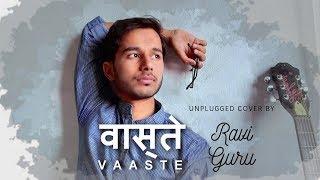 VAASTE (Unplugged) - MALE VERSION