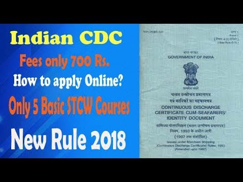 New Indian CDC Rules 2018. How to apply for Indian CDC