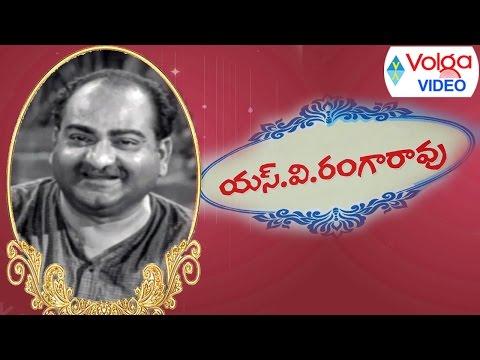 S.V. Ranga Rao Telugu Old Hit Video Songs - Telugu Old Hit Songs - 2016