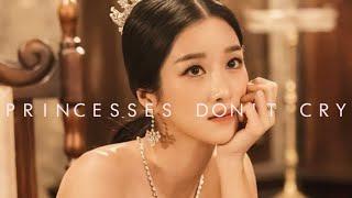 Ko Moon Young ➵ Princesses Don't Cry ✮ It's Okay to Be Not Okay