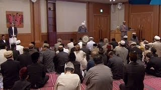 L'Islam et l'Ahmadiyya au Japon - 08 novembre 2013