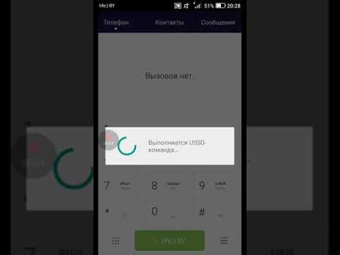 Как с билайна перевести деньги на мегафон через смс