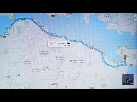 """נסיעה   מפטרה לקורינטוס בכביש המהיר A8 יוון   """"Highway A8  Peters To Corinth  Greece  """"Peloponnese,"""