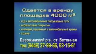 видео аренда складских  помещений
