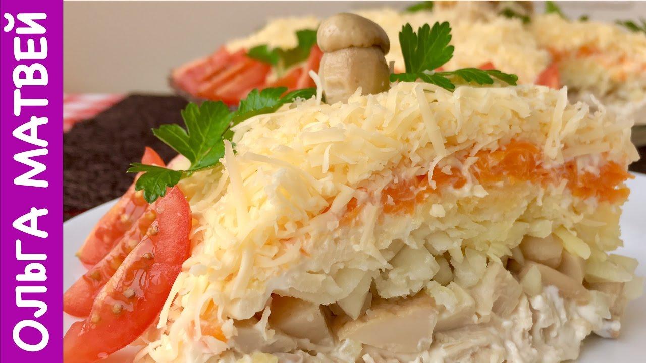 мой любимый салат рецепт