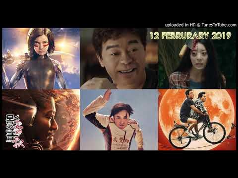 三套內地賀歲片《瘋狂的外星人》、《飛馳人生》及《流浪地球》水準均比港幾套賀歲片高出幾班,值得一班香港電影人反思。 影畫春秋 (第3節)19年02月12日