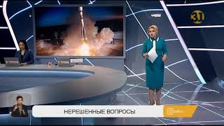 «Назарбаевский старт» пока под вопросом