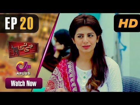 GT Road - Episode 20 | Aplus Dramas | Inayat, Sonia Mishal, Kashif, Memoona | Pakistani Drama