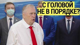 Срочно! Жириновский снова ВОЗМУЩЕН действиями властей и коммунистов