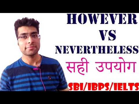 however vs Nevertheless | how to use however and nevertheless | Hindi | Gujarati