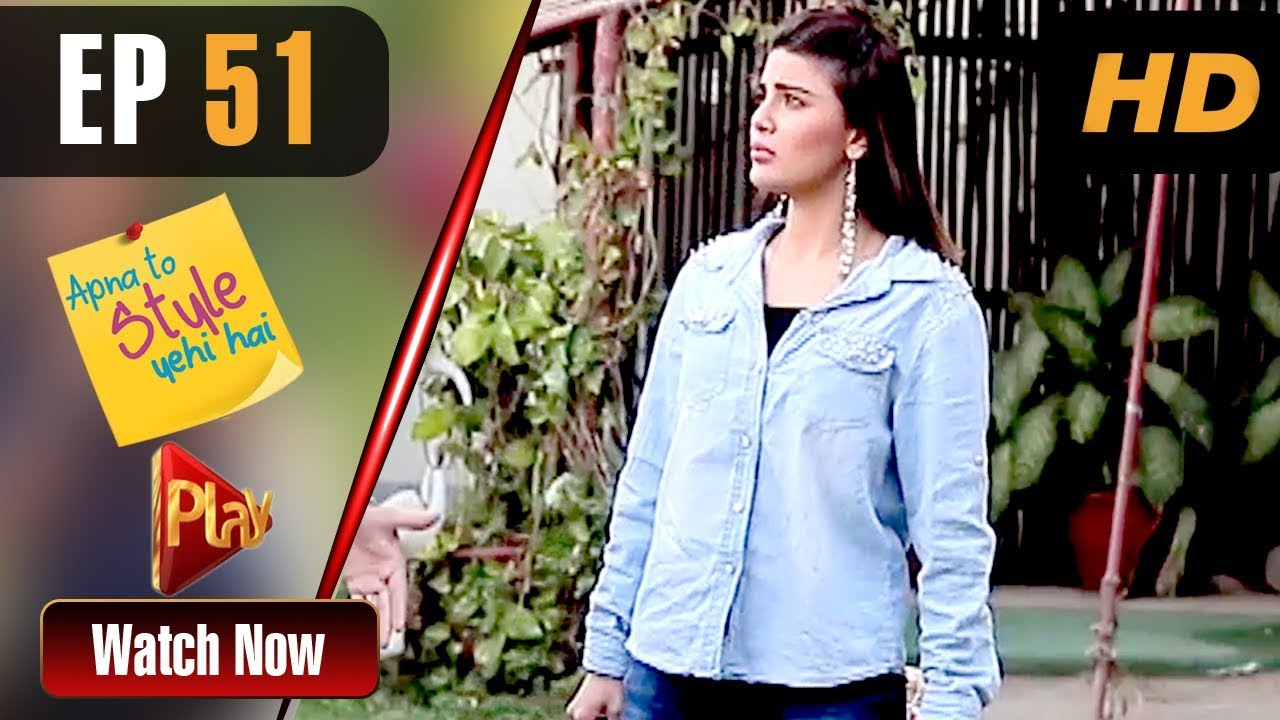 Apna To Style Yehi Hai - Episode 51 Play Tv Apr 6
