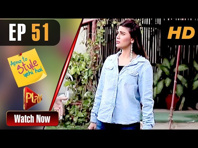 Apna To Style Yehi Hai - Episode 51 | Play Tv Dramas | Sonia Rao, Saba Zaman | Pakistani Drama