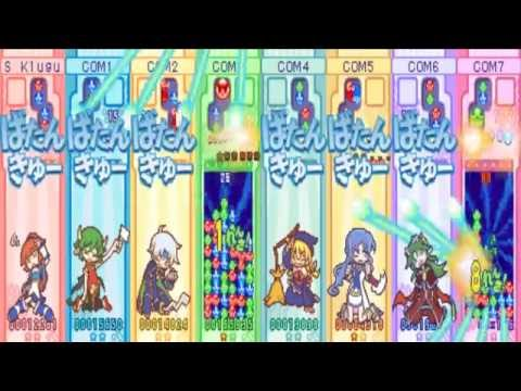 Puyo Puyo 20th anniversary a request from Tailsfoxboy