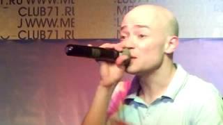 Фактор 2 - г.Щекино 2012