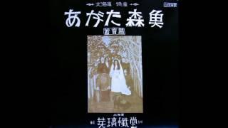 1970 - 蓄音盤.