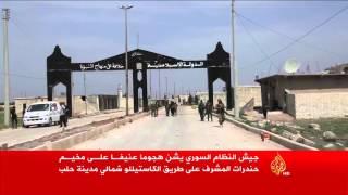 النظام السوري يشن هجوم على مخيم حندرات