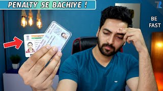 How To Link Pan Card With Aadhar Card From Home | DO IT NOW OR ELSE PAY RS 10,000 FINE...😒