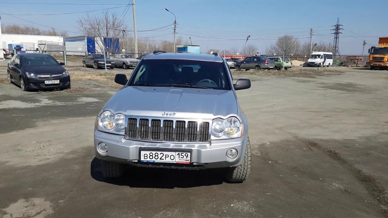 Jeep Grand Cherokee 2005 год дизель продается за 656000 рублей