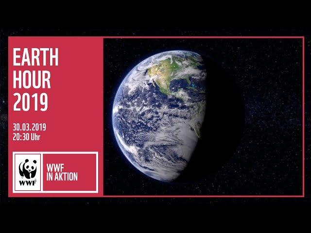 Earth Hour 2019 | Licht aus - damit anderen eins aufgeht! | WWF Deutschland
