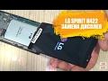 LG Spirit H422 разборка и замена дисплейного модуля (стекла,экрана,ремонт)!!!