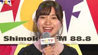 2017年10月5日放送 アシスタントMC: 濵松里緒菜&福地礼奈 各配信の視...