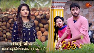 Chithi 2 - Ep 192 | 23 Dec 2020 | Sun TV Serial | Tamil Serial
