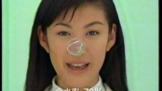 """""""エスカレーション"""" by ともさかりえ(Rie Tomosaka). 「やさしさSカレー..."""